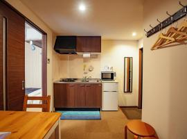 Dzīvoklis Ben's Guesthouse Kyoto Kioto