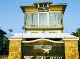 First Star Motel(Burmese Only), motel in Mawlamyine