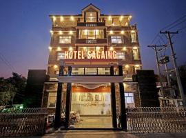 Hotel Sagaing, hotel in Sagaing