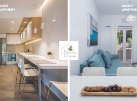 Nikis Dream Comfy Apartments, hotel near Venizelos Graves, Chania Town