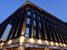 UNAHOTELS Cusani Milano, hotel in Milan