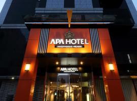 APA Hotel Nagoya Sakae Higashi, hotel near Inuyama Castle, Nagoya