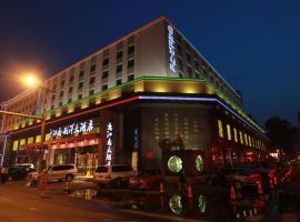 Changchun Yijiangnan Liyang Hotel, hotel in Changchun