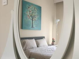 Cozy and Quiet mini City Apartment, hotel in Tríkala