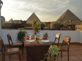 Cozy Studios Pyramids View، إقامة منزل في القاهرة