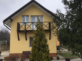 ''FOREST HOUSE '' Будинок для відпочинку, отель в Трускавце