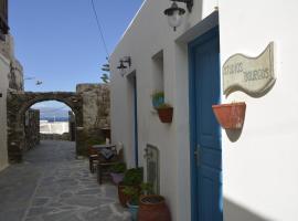 Studios Bourgos, apartment in Naxos Chora