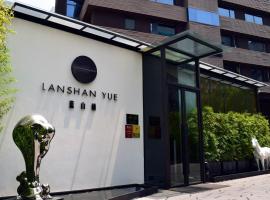 Lanshan Yue Hotel, hotel near Xiamen Gaoqi International Airport - XMN, Xiamen