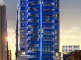 Copthorne Hotel Sharjah, hotel near Sharjah Golf and Shooting Club, Sharjah