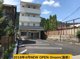 Hotel Famitic Nikko Station, hotel in Nikko