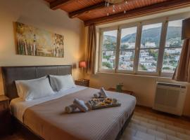 Athina Guesthouse, ξενώνας στην Ύδρα