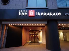 the b ikebukuro, hotel near Ikebukuro Station, Tokyo