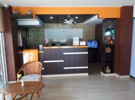 Bordin Hotel, hotel in Ubon Ratchathani
