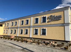 Uiyut Hotel, motel in Baranavichy