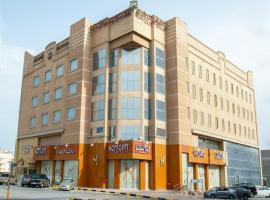 Eastward Hotel, hotel em Dammam