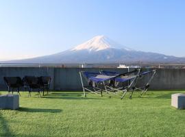 富士ゲストハウス 蒼、富士河口湖町にある富士急ハイランドの周辺ホテル