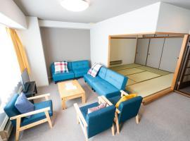Vacation Rental Room ATSUSHI 517、湯沢町のアパートメント