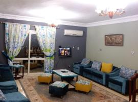 مكرم عبيد (للعائلات فقط)، فندق بالقرب من سيتي ستارز، القاهرة