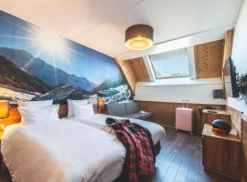 Alpine Hotel SnowWorld, hotel in Landgraaf