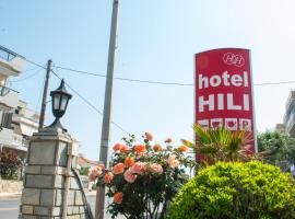 Hili Hotel, hotel near Archaeological Site of Mesimvria, Alexandroupoli