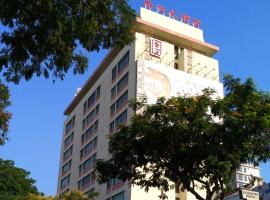 Red Rock Hotel Penang, hotel near Gurney Plaza, George Town