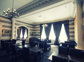 Alexander Thomson – hotel w Glasgow