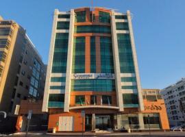 Signature Hotel Al Barsha, hotel in Dubai
