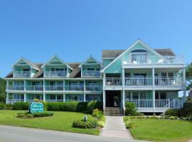 The Ocracoke Harbor Inn, beach hotel in Ocracoke