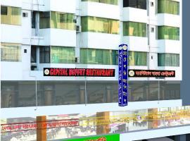 HOTEL THE CAPITAL LTD., hotel in Dhaka