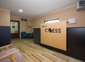 Villa Chess: Belgrad'da bir Oda ve Kahvaltı