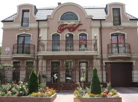 Griboff Hotel, hotel in Berdiansk