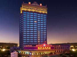 Nanyang King's Gate Hotel, hotel in Guangzhou