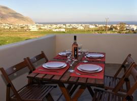 Theoni's Santorini Views, hotel in Emporio Santorini