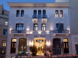 InnAthens, hotel near Ermou Street-Shopping Area, Athens