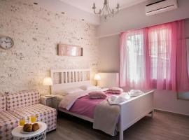 Nafsika Luxury Suite, hotel near Mon Repos Palace, Corfu