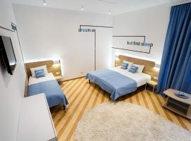 """Discovery B&B, готель типу """"ліжко та сніданок"""" y Львові"""