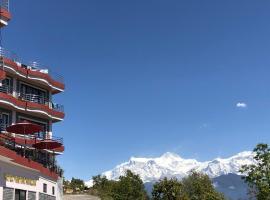 Hotel Pristine Himalaya, отель в Покхаре
