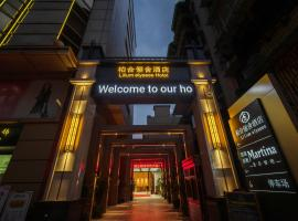 Guangzhou Lilium Elysees Hotel, hotel in Guangzhou