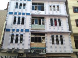 Hotel mansurya, hotel in Jamshedpur