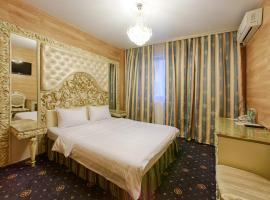 Sunflower Avenue Hotel Moscow, отель в Москве
