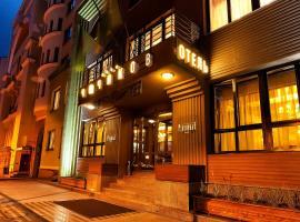 Чичиков Отель, отель в Харькове