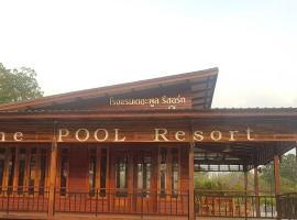 เดอะพูล รีสอร์ท ภูเวียง The Pool Resort Phuwiang、コーンケーンのホテル
