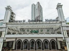 Hotel Pen Mutiara, hotel near Setia SPICE Convention Centre, Kampong Batu Maung