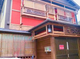 Benidaruma - Sakuramochi, hotel near Shugakuin Imperial Villa, Kyoto