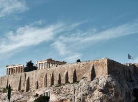 AthensWas Design Hotel, ξενοδοχείο κοντά σε Σταθμός Μετρό Συγγρού/Φιξ, Αθήνα