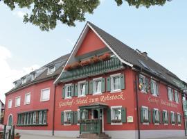 Gasthof Hotel zum Rebstock, hôtel à Malterdingen près de: Europa-Park