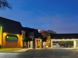 Wyndham Garden Dallas North、ダラスのホテル