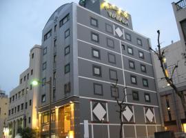 Hotel Wakaba, hotel a Takamatsu