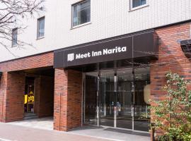 Meet Inn Narita, готель біля аеропорту Міжнародний аеропорт Нарита - NRT, у місті Наріта