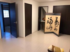 たねのいえ、京都市のアパートメント